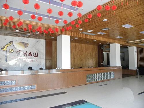 凤岭名园售楼部实景图(2010.10)
