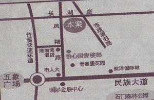 怡心园交通图